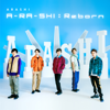 嵐 - A-RA-SHI : Reborn アートワーク