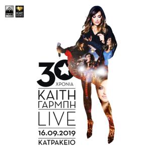 Katy Garbi - 30 Hronia Katy Garbi  (Live Katrakio 2019)
