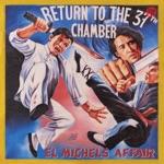 El Michels Affair - Tearz