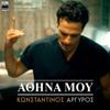 Konstantinos Argiros - Athina Mou artwork