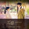 HA SUNG WOON - I Fall in Love artwork