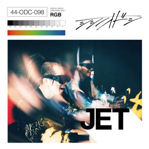 シシノオドシ - JET