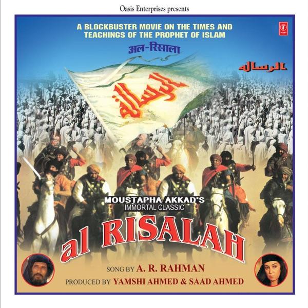 Al Risalah (Original Motion Picture Soundtrack)