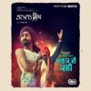 Manak Di Kali From Bhalwan Singh with Jatinder Shah Single
