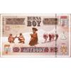 Burna Boy - Anybody bild