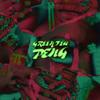 Rising - EP - Greentea Peng
