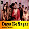 Daya Ke Sagar Single