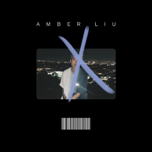Amber Liu - Ready for the Ride