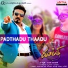 Padthadu Thaadu feat Nandamuri Balakrishna Sonal Chauhan From Ruler Single