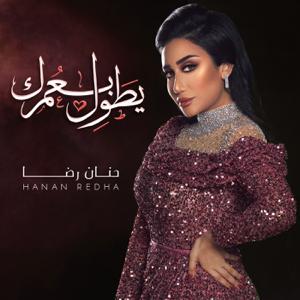 Hanan Redha - Ytawel Bomrak