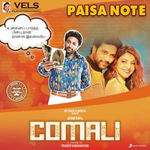 COMALI - Paisa Note Chords and Lyrics
