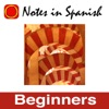 Learn Spanish: Notes in Spanish Inspired Beginners