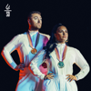 Sam Smith & Demi Lovato - I'm Ready kunstwerk