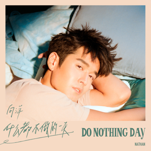 Nathan Hartono - Do Nothing Day - EP