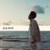 DAWN (feat. Kaname Kawabata) - NORISTRY