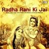 Radha Rani Ki Jai Krishna Bhajan EP