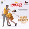 Kannu Hodiyaka From Roberrt Single