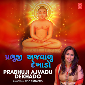 Tina Kundalia - Prabhuji Ajvadu Dekhado