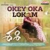 Okey Oka Lokam (feat. Aadi & Surbhi Puranik) [From