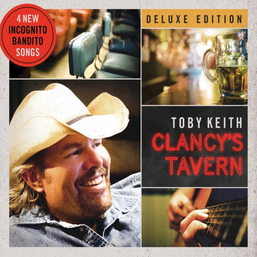 Art for Red Solo Cup by Toby Keith