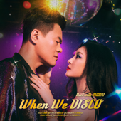 When We Disco (Duet with SUNMI) - J.Y. Park