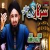 Sarkar Ghaus E Azam Single