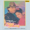 Yaara Dildara Original Mostion Picture Soundtrack
