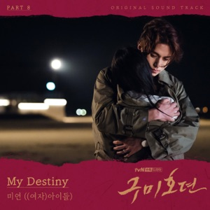 MIYEON - My Destiny