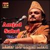 Bhar Do Jholi Meri Vol 1 EP