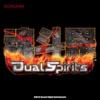 魂斗羅Dual Spirits サウンドトラック (NDS版)