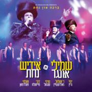 Bracha and Nachas - Moshy Kraus, Shmueli Ungar & Yiddish Nachas - Moshy Kraus, Shmueli Ungar & Yiddish Nachas