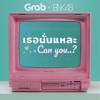 Grab & BNK48 - Can You? artwork