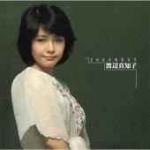 2000 BEST Machiko Watanabe