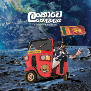 Costa - Lankaawe Kollek - EP