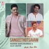 Sangeethotsavam - Mahesh Babu,Prabhas & Allu Arjun Multi Star Hits