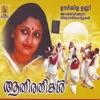 Aathirathingal