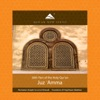 The Holy Quran (Koran) from QuranNow - Juz Amma  30th Part of the Quran Arabic Recitation With a Modern English Translation Album