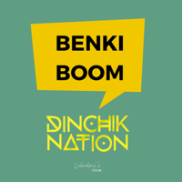 Sayanora Philip - Benki Boom (feat. Varkey & Rithu Vysakh) [Dinchik Nation]