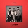 20th Anniversary 'Reborn' - KYT
