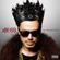 """<a class=""""artist-link"""" href=""""http://thejapaneserap.com/rapper/ak-69/"""">AK-69</a>"""