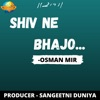 Shiv Ne Bhajo EP