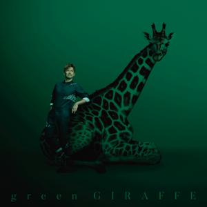 米倉利紀 - Green Giraffe