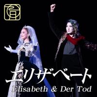 ト-ト&エリザベ-ト ~'18 Moon (ライブ)