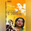 Collections of Bombay S Jayashree