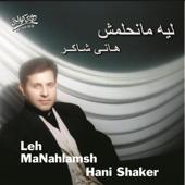 Enta Elsabab Hany Shaker - Hany Shaker