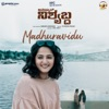 Madhuravidu From Anushkas Nishabda Single