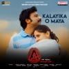 Kalayika O Maya From A Ad Infinitum Single