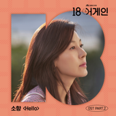 Download Hello - Sohyang Mp3 and Videos