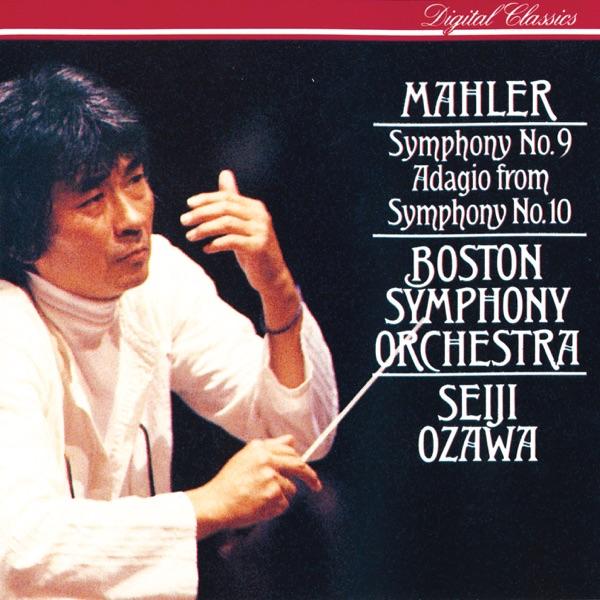 Mahler: Symphony No. 9 - Symphony No. 10 (Adagio)