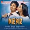 Nene (Original Motion Picture Soundtrack) - EP